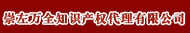 上海桥架_上海电缆桥架